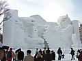 大きな雪像